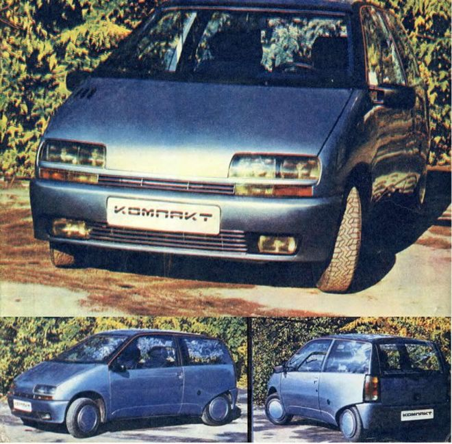 НАМИ 1101 «Компакт» (Ока-2) СССР, концепт, концепт-кар, прототип