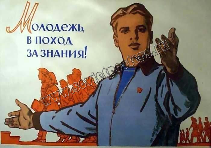 Советская интеллигенция СССР, воровство, юмор