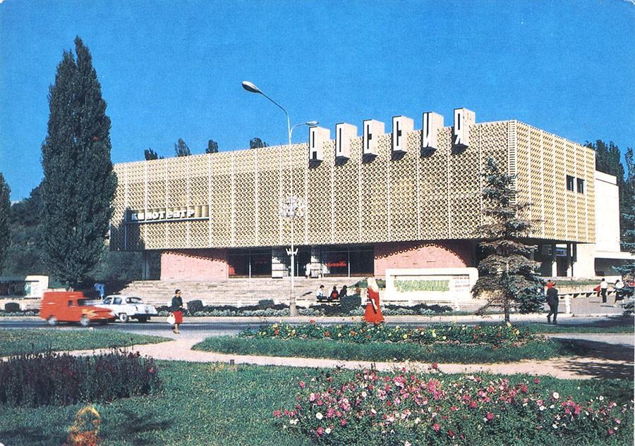 1980- е