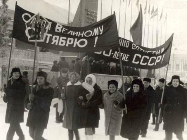1972 год, г. Кунгур 7 ноября, СССР, демонстрация, застолье, парад, революция