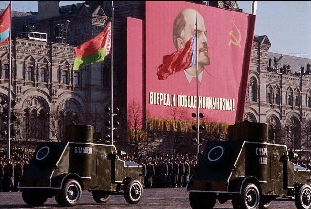 1967 год, 50 лет советской власти 7 ноября, СССР, демонстрация, застолье, парад, революция