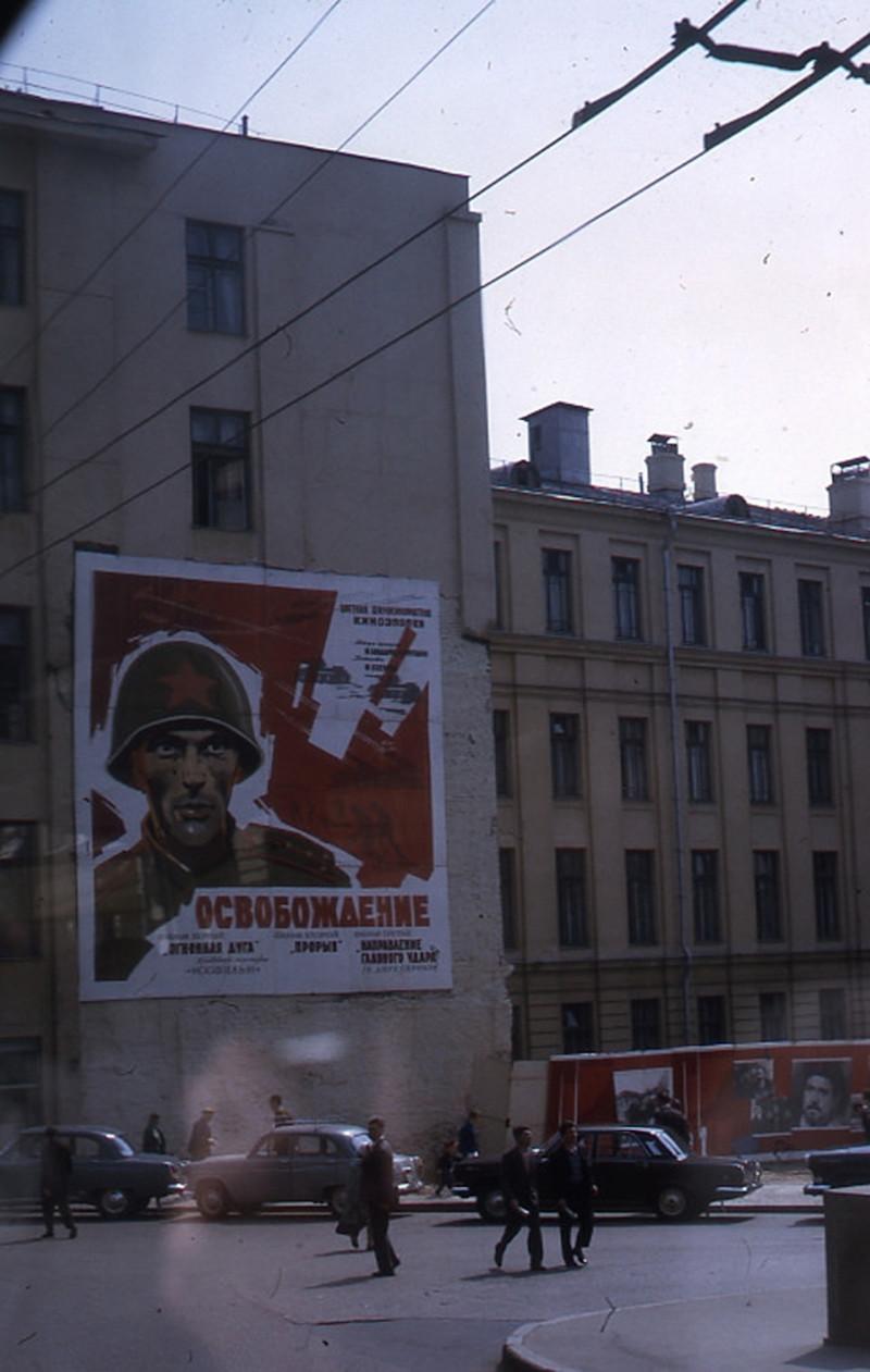 Москва 1972 года СССР, фотохроника, хроника