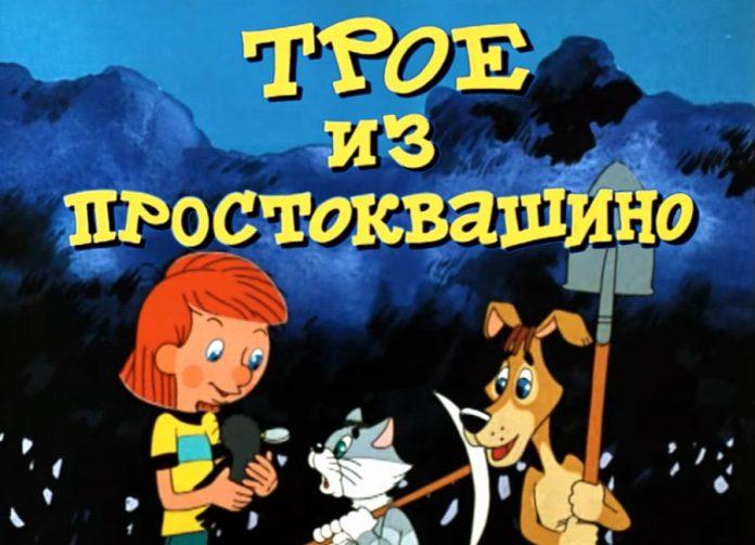 История создания мультфильма