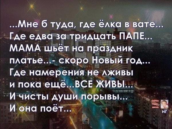 Моменты из прошлого, продолжение Моменты из прошлого, СССР, детство, ностальгия, подборка