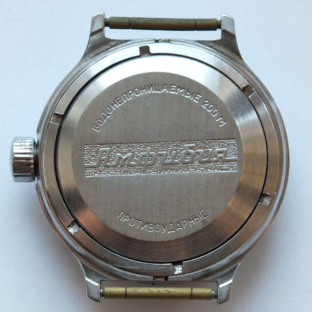 Советские часы Амфибия 1967 года, вид сзади