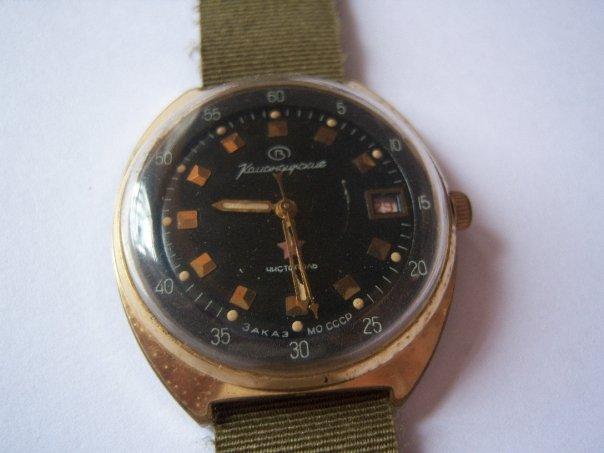 Командирские часы «Заказ МО СССР». Модель середины 1970-х годов.